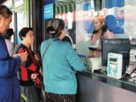 65-69岁老人免费公交卡在就近社区即可办理