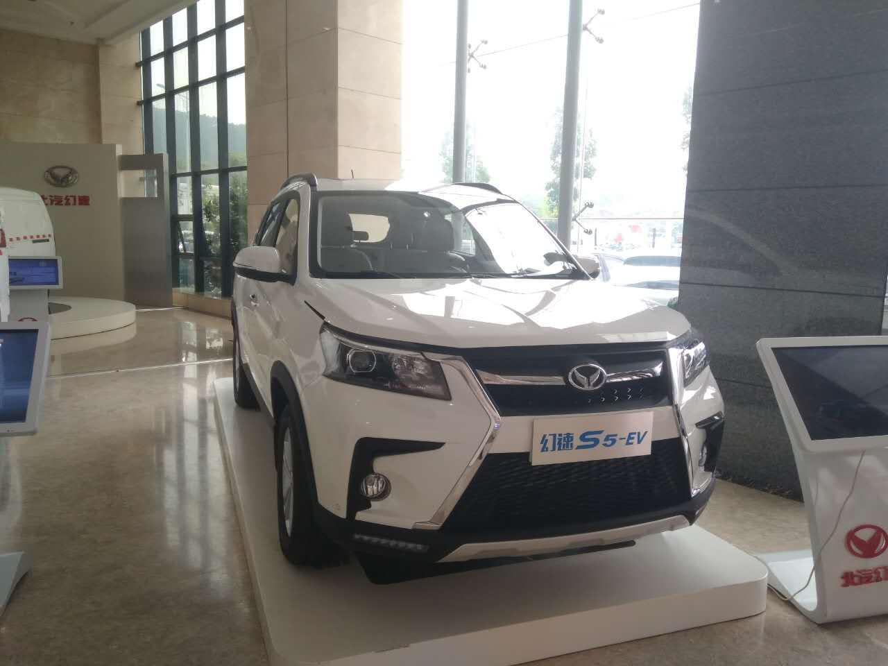 新能源市场新军 北汽幻速S5-EV样车下线
