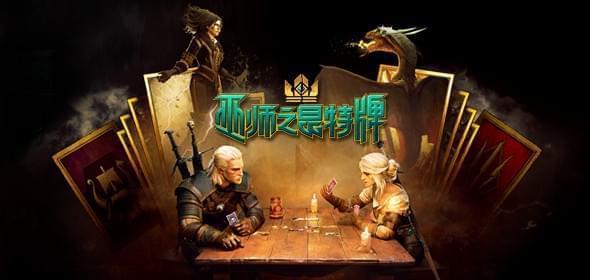 ChinaJoy首日网游大事件盘点:《黑色沙漠》国服试玩