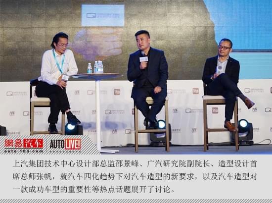邵景峰vs张帆 狼来了中国品牌设计如何应对