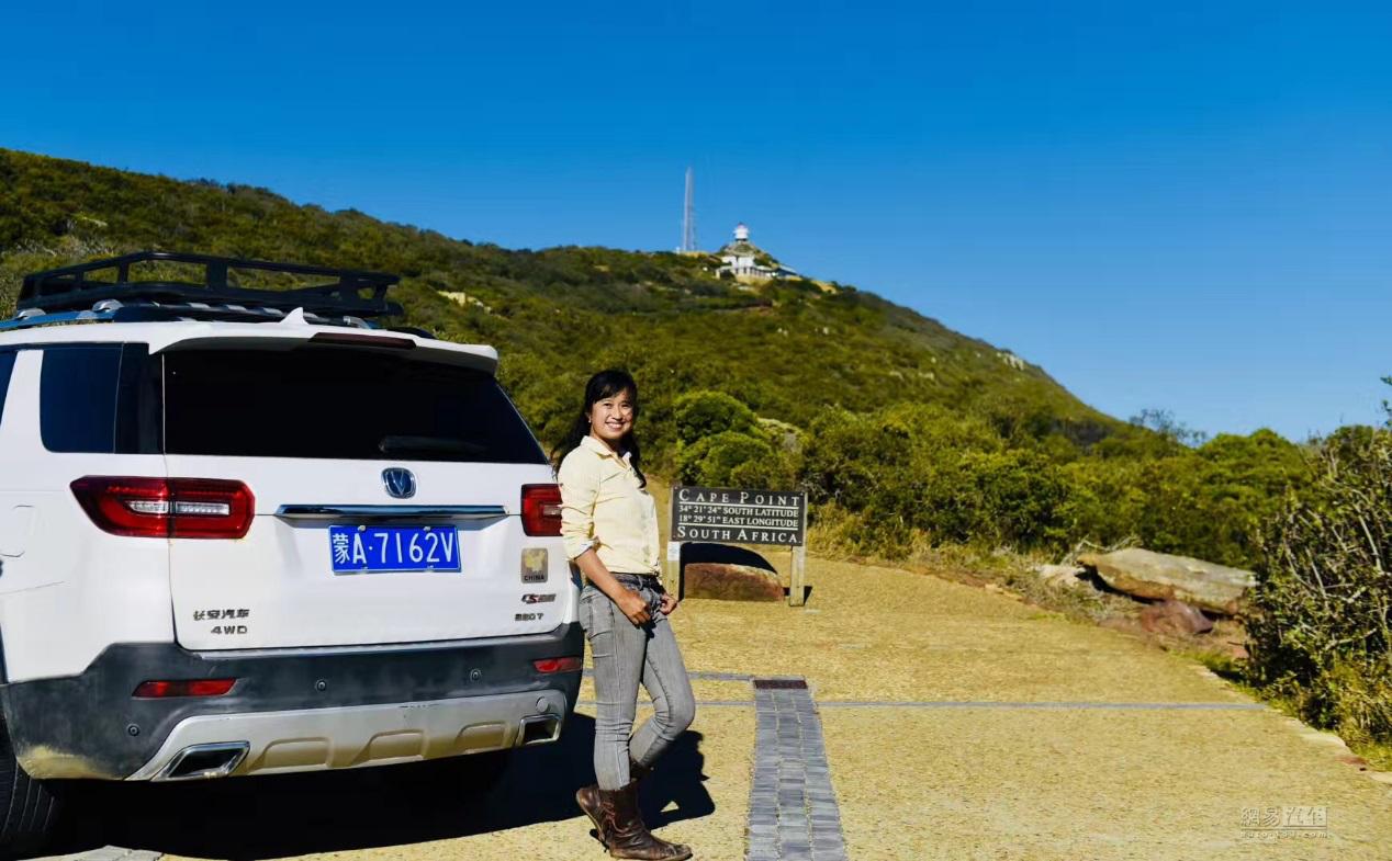 追梦之旅 95美女司机一人自驾横跨亚欧非大陆