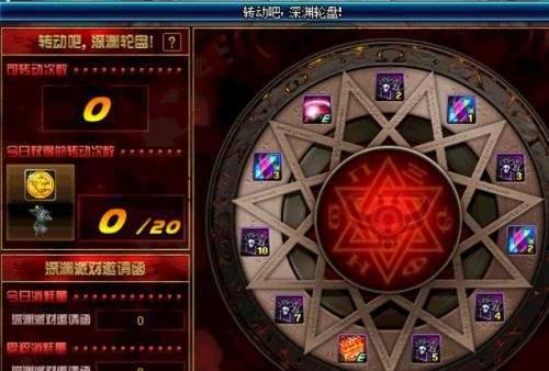 DNF时间裂缝玩法前瞻 教你如何获得大量深渊票