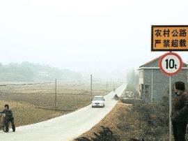 望城将提质改造农村公路100公里 新增学位8000个