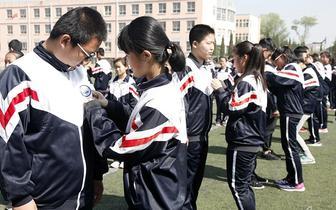晋城市纪念中国共产主义青年团建团96周年