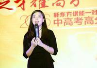 北京新东方学校优能一对一举行中高考高分颁奖典礼
