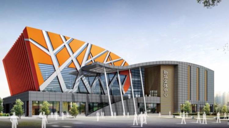 新华区文体中心:市民的文体乐园