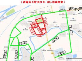 限行!唐山去往天津的车辆要注意啦!