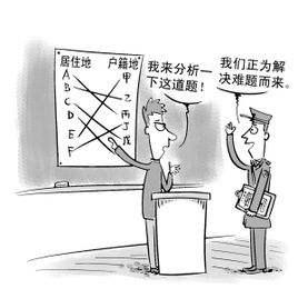 """天津引才新政先落档后落户 杜绝""""户口空挂"""""""