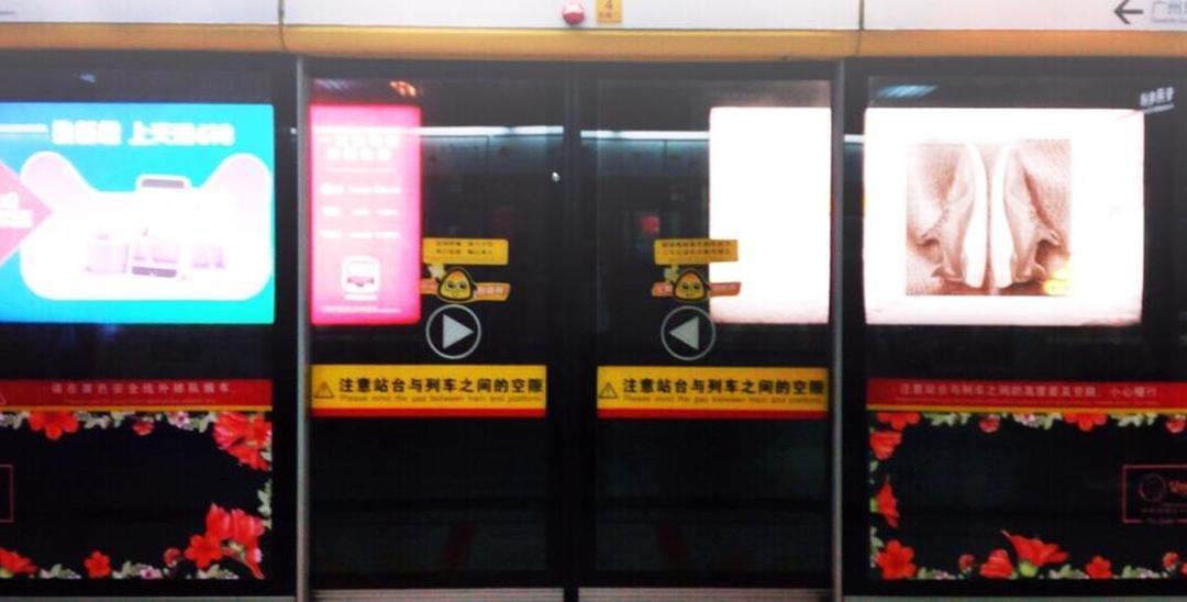 广州地铁一号线明起开通女性车厢 快来提前做做功课