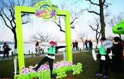 杭州500热心人夜跑西湖传爱心