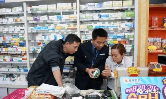买药注意了!禅城三家药店被撤销经营药品资格