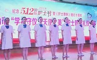 长治:护士礼仪职业大赛 展示护理礼仪之美
