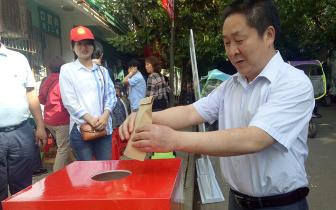 咸安区同心路社区李俊旺身患白血病 请你伸援手