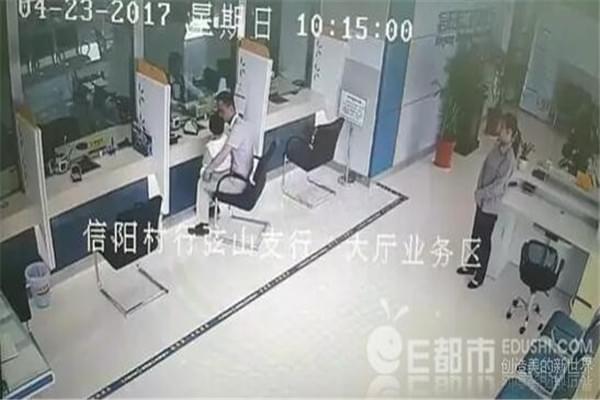 女童被银行柜台砸死