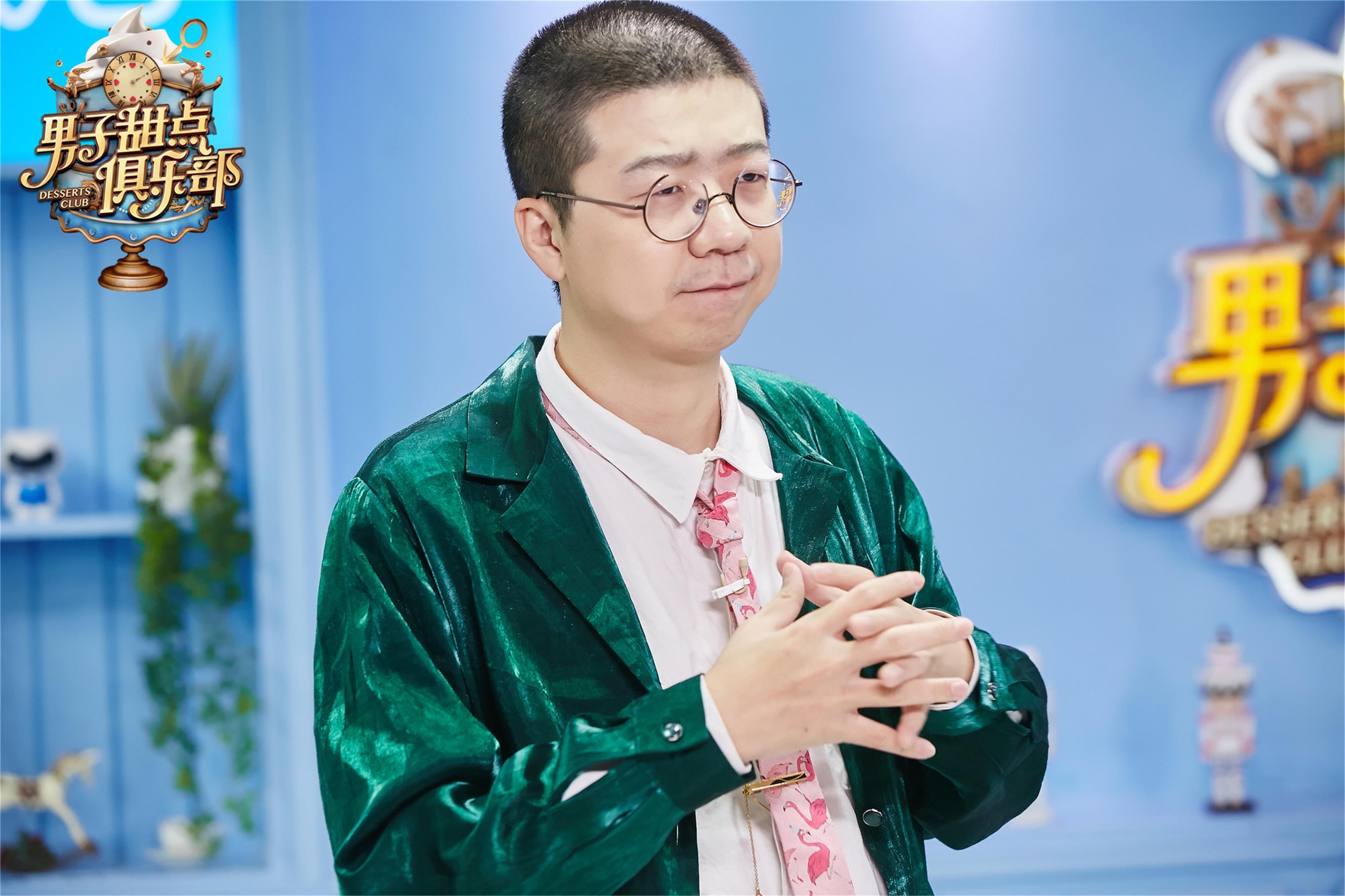 """李诞暗讽肖骁没文化?两人""""男子甜点俱乐部""""互拆台"""