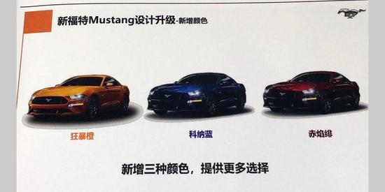 V8车型不到60万元 新福特Mustang上市