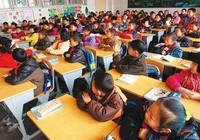 河南湖南河北大班额占全国总数52% 问题严重