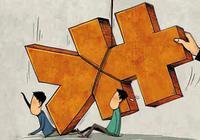 家长签字能否防范校园网贷风险?责任推向学生