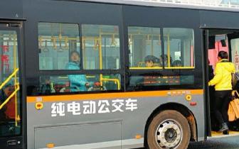 电动公交车亮相太原 投币箱可自动识别假币