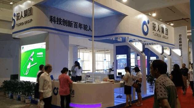 驼人控股集团在荆建设健康科技产业园 总投资10亿
