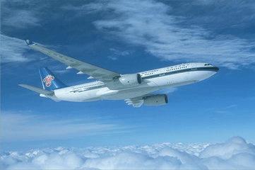 近3个月惠州机票价格折扣差距大,出行提早安排!