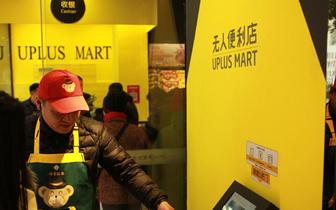 进军华东,四季优家进化成无界零售新物种
