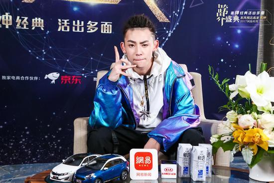 """""""中国有嘻哈""""小鬼:fashion就是帅并痛苦着图片"""
