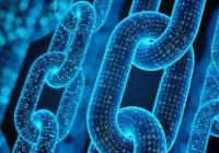 人大专家杨东:政府应提高监管区块链的能力