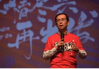 CEO张勇:阿里将在2020财年实现1万亿美元GMV的目