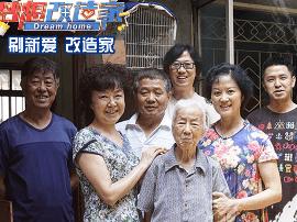 百年川西老宅《梦想改造家》修复中华传统工艺