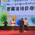 西藏中国青年好网民活动启动