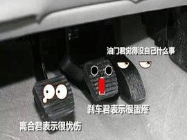 未挂牌越野车司机错把油门当刹车 三车连环撞