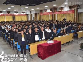 """共青团运城市委举行""""法治青春""""18岁成人仪式"""