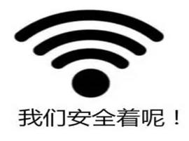 晚上睡觉到底要不要关WiFi  关于辐射这些  你要知道