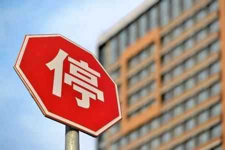 """7月北京仅成交一套 商住市场进入""""绝迹""""模式"""