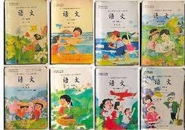 教材修订 我们应该给孩子什么样的语文书