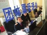 铁路宁波站2017年春运务工团体订票周四启动