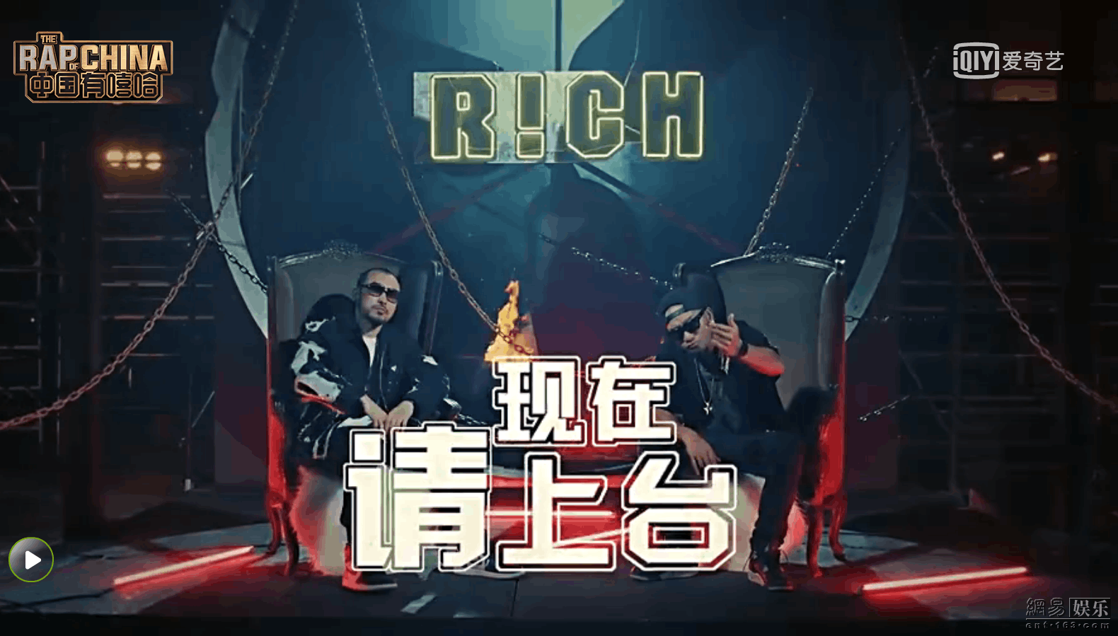 《有嘻哈》曝宣传片 张震岳热狗邀你一起玩嘻哈