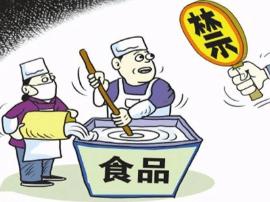 河津市食药监局召开农村食药安全整治工作推进会