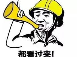这6条高速年底通车,去粤东粤西更方便了!