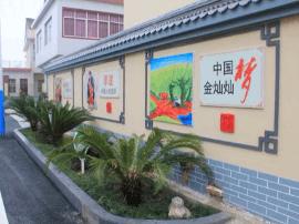 卢氏县拟出台农村文明建设等活动实施意见和方案