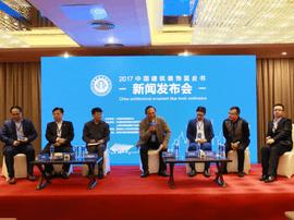 2017中国建筑装饰蓝皮书发布,技术实现弯道超车