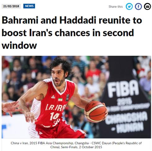 伊朗召回68岁玄冥2老 大帝巴赫拉米将战世预赛