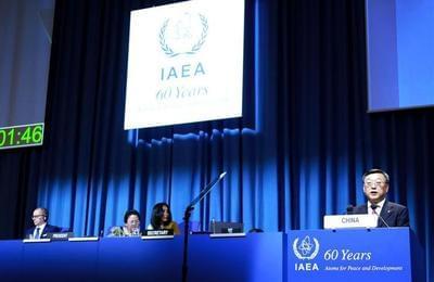 国际原子能机构第61届大会开幕