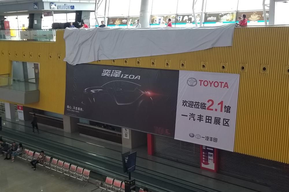 """车名确定 一汽丰田版C-HR命名为""""奕泽"""""""