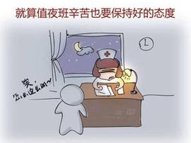 来自基层护士的心声 做一名有温度的共产党员