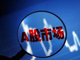 春节前布局五大投资机会 创业板值得关注