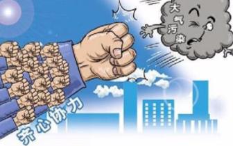 山西去年环保十大新闻出炉 大气污染防治列首位