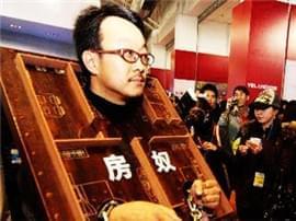 中国首份房奴报告:不仅买不起 也快租不起