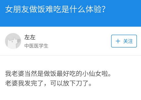 轻松一刻:不考虑没北京户口姑娘?活该你单身!图片